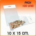 100 Sacos PP com pala adesiva e euro furo 10x15 cm