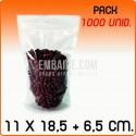 1000 Bolsas polipropileno autocierre con base 11x18,5+6,5cm