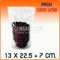 1000 Bolsas polipropileno autocierre con base 13x22,5+7cm